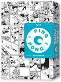 Ping Ping (2020) 01