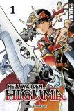 Hell Warden Higuma 01