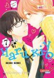 Haru x Kiyo 07
