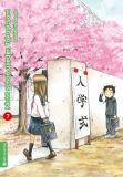 Nicht schon wieder, Takagi-san! 07
