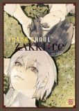 Tokyo Ghoul ZAKKI:re (Artbook) Hardcover