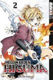 Hell Warden Higuma 02
