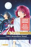 Yona - Unter demselben Mond (Light Novel - Limited Edition)
