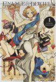 Eniale & Dewiela (2020) Graphic Novel 01