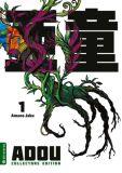 Adou 01 (Collectors Edition)