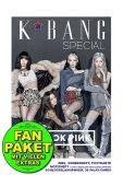 K*bang Blackpink Special 2.0
