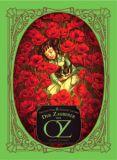Der Zauberer von Oz (Benjamin Lacombe)