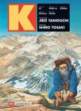 K (Jiro Taniguchi)