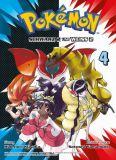 Pokémon: Schwarz 2 und Weiss 2 04