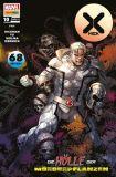X-Men (2020) 10: Die Hölle der Mörderpflanzen