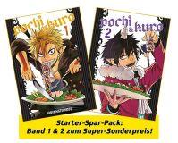 Pochi & Kuro Starter-Spar-Pack mit Bd. 1 & 2