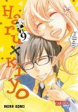 Haru x Kiyo 09