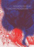 Tono Monogatari (2021) Graphic Novel