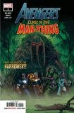 Avengers: Curse of the Man-Thing (2021) 01
