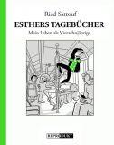 Esthers Tagebücher 05: Mein Leben als Vierzehnjährige