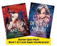 Detektiv Akechi spielt verrückt  - Starter-Spar-Pack (Band 1+2)